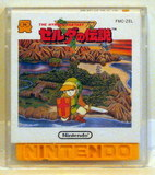 Hyrule Fantasy: Zelda no Densetsu, The (Famicom Disk)